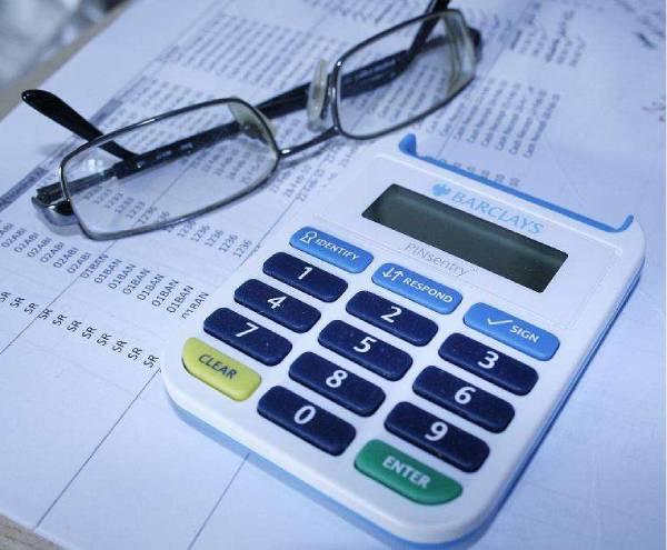 استاندارد حسابداری