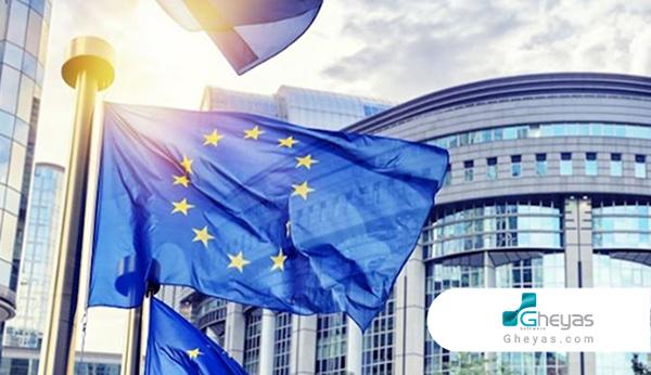 تحادیه اروپا