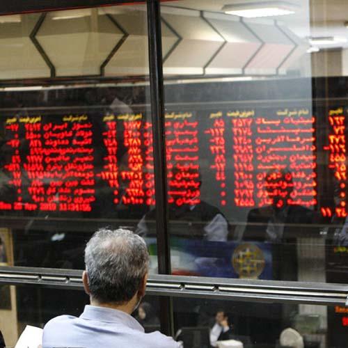 استراتژی بورسی و نکاتی در خصوص خرید و فروش سهام در بازار بورس